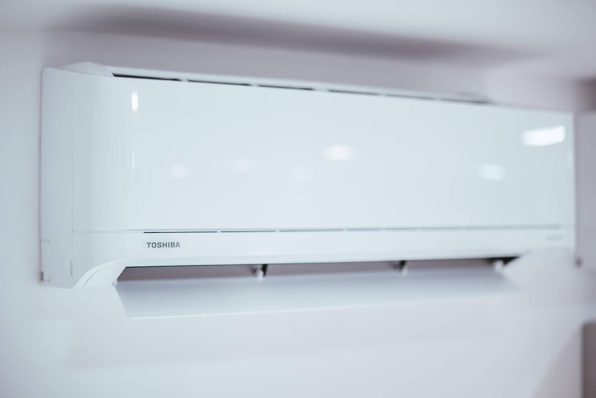 Klimatyzacja Warszawa Klimatyzator Toshiba Shorai
